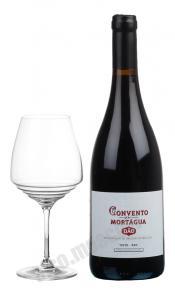 Caves De Montanha Convento De Mortagua португальское вино Кавеш Де Монтань Конвенто Де Мортагуа