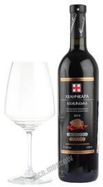 Marniskari Khvanchkara 2013 вино Хванчкара 2013
