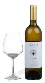 Burnier Lublu российское вино Бюрнье Люблю