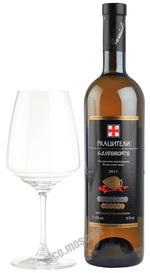 Marniskari Rkatsiteli 2011 вино Ркацители 2011