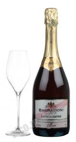 Bagrationi Rose грузинское игристое вино Багратиони Розе
