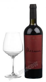 Солнечная Долина Меганом российское вино