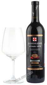 Marniskari Axasheni 2012 вино Ахашени 2012