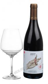 Российское Вино Амур Кубань Вино