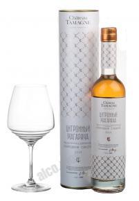 Chateau Tamagne Российское вино Шато Тамань Цитронный Магарача в Тубе
