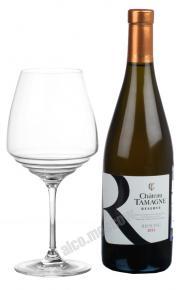 Riesling Chateau Tamagne Reserve Российское вино Рислинг Шато Тамань Резерв