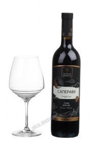 Chateau Orkhevi Saperavi грузинское вино Шато Орхеви Саперави