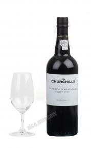 Churchills Late Bottled Vintage 2012 портвейн Черчилльс Лейт Боттлед Винтаж 2012
