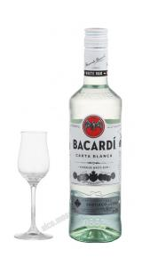 Bacardi Superior белый ром Бакарди
