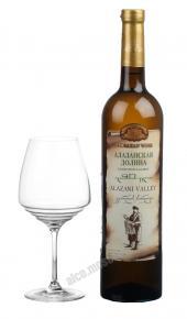 Kvareli Cellar Alazani Valley White грузинское вино Кварельский погреб Алазанская Долина белое