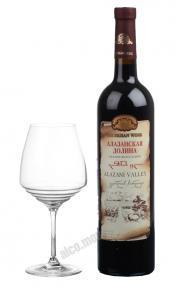 Kvareli Cellar Alazani Valley Red грузинское вино Кварельский погреб Алазанская Долина красное