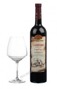 Kvareli Cellar Saperavi грузинское вино Кварельский погреб Саперави