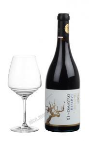 Xinomavro Reserve Vieilles Vignes Греческое Вино Ксиномавро Резерв Вией Винь