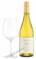 Tabali Reserva Viognier 2013 чилийское вино Табали Резерва Вионье 2013