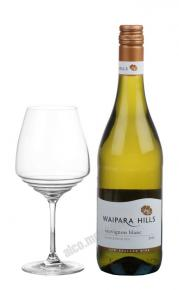 Waipara Hills Sauvignon Blanc Вино Ваипара Хиллс Совиньон Блан 2016г