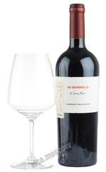 Cono Sur 20 Barrels Cabernet Sauvignon 2011 чилийское вино Коно Сур 20 Баррелз Каберне Совиньон 2011