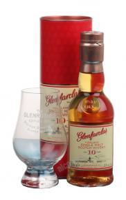 Glenfarclas 10 years Шотланлсикй Виски Гленфарклас 10 лет в тубе