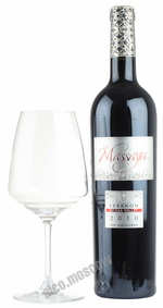 Massaya Silver Selection ливанское вино Массайа Сильвер Селекшн