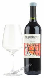 Bodegones Del Sur Shiraz Tannat уругвайское вино Бодегонес Дель Сур Шираз Таннат Резерв
