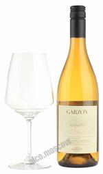 Garzon Albarino уругвайское вино  Гарзон Альбариньо
