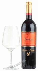 Bernard Magrez Kahina марокканское вино Бернар Магре Кахина