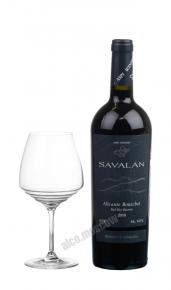 Savalan Alicante Bouscbet Red Dry Reserve 2010 Азербайджанское Вино Савалан Аликанте Буше Резерв 2010г
