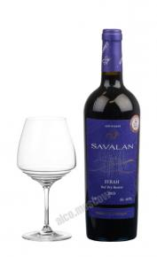 Savalan Syrah Red Dry Reserve 2013 Азербайджанское вино Савалан Сира Резерв 2013г