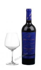 Savalan Cabernet Sauvignon Ripassato Red Dry Reserve 2011 Азербайджанское вино Савалан Каберне Совиньон Рипасато Резерв 2011г