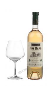 Армянское вино Иджеван Арени