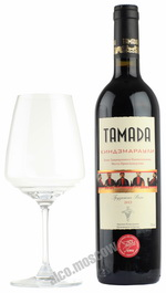 Tamada Kindzmarauli грузинское вино Тамада Киндзмараули