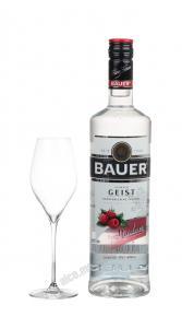Bauer Himbeer Бауэр Малиновый