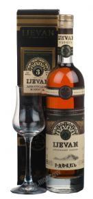 Cognac Ijevan 3 years Коньяк Иджеван выдержка 3 года