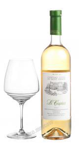 Chateau Cotes De Saint Daniel Le Gaprice Российское вино Шато Кот де Сент Даниел Каприз