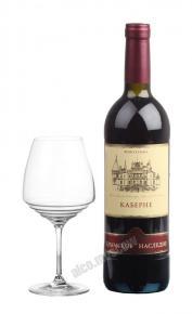 Российское вино Крымское Наследие Каберне
