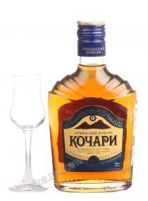 Армянский коньяк Кочари 3 лет 0.25л