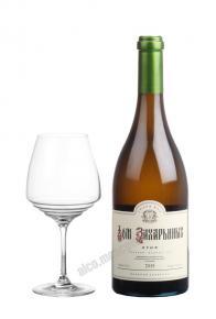 Вино выдержанное Дом Захарьиных 2015г