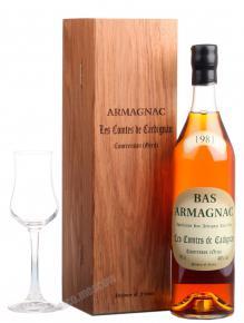 Les Comtes de Cadignan 1981 0.7l Wooden Box арманьяк Ле Комт де Кадиньян 1981 0.7 л. в дер./уп.