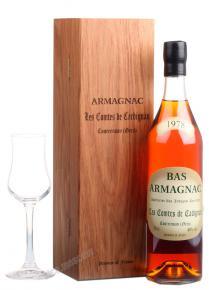 Les Comtes de Cadignan 1978 0.7l Wooden Box арманьяк Ле Комт де Кадиньян 1978 0.7 л. в дер./уп.