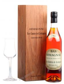 Les Comtes de Cadignan 1960 0.7l Wooden Box арманьяк Ле Комт де Кадиньян 1960г 0.7 л. в дер./уп.