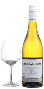 Seifried Old Coach Road Sauvignon Blanc Nelson Новозеландское вино Олд Коуч Роуд Совиньон Блан Нельсон