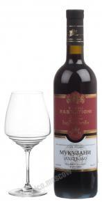 Bagrationi Mukuzani Грузинское вино Багратиони Мукузани