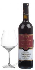 Bagrationi Saperavi Грузинское вино Багратиони Саперави