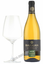 Barkan Classic Chardonnay израильское вино Баркан Классик Шардоне
