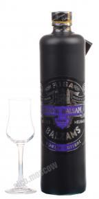 Бальзам Рижский Черный Курант Бальзам Riga Black Balsam Upene-Currant 0.7 л