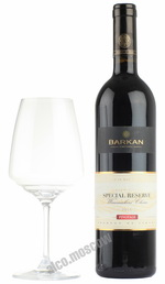 Barkan Special Reserve Pinotage израильское вино Баркан Резерв Пинотаж