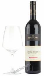 Barkan Special Reserve Cabernet Sauvignon израильское вино Баркан Резерв Каберне Совиньон