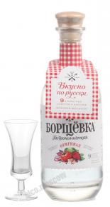 Водка Борщёвка Оригинал 0,5л