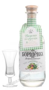 Водка Борщёвка с Холодком 0,5л