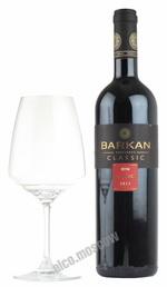 Barkan Classic Shiraz израильское вино Баркан Классик Шираз