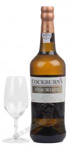 Cockburns Fine white Портвейн Кокбернс Файн Вайт Порт
